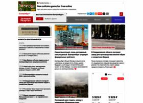Dkvartal.ru thumbnail
