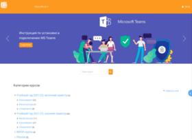 Dl-hum.spbstu.ru thumbnail