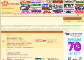 Dl.sptovarov.ru thumbnail