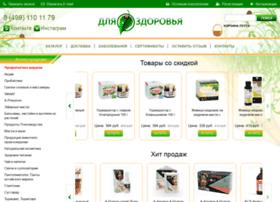 Dlazdorovia.ru thumbnail