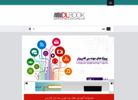 Dlbook.net thumbnail