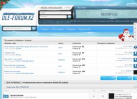 Dle-forum.kz thumbnail