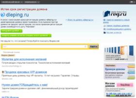 Dleping.ru thumbnail