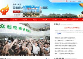 Dlhitech.gov.cn thumbnail