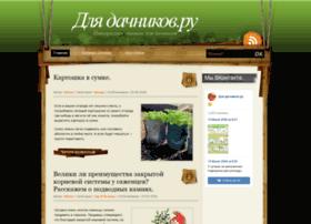 Dljadachnikov.ru thumbnail