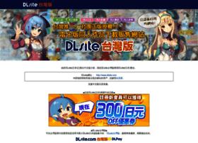 Dlsite.com.tw thumbnail