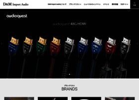 Dm-importaudio.jp thumbnail