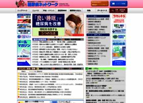 Dm-net.co.jp thumbnail