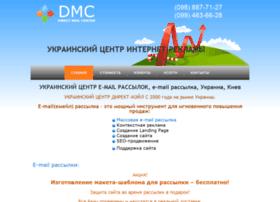 Dmc.com.ua thumbnail