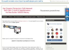 Dmitriyprosvetov.ru thumbnail