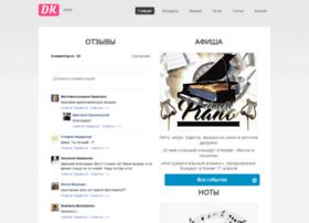 Dmitrykrasnoukhov.kiev.ua thumbnail