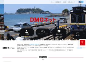 Dmo-net.jp thumbnail