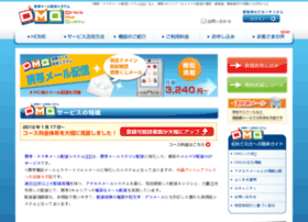 Dmq.jp thumbnail