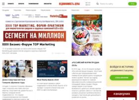 Dmrealty.ru thumbnail