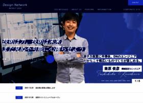 Dn-recruit.co.jp thumbnail