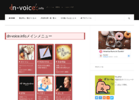 Dn-voice.info thumbnail