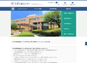 Dnc.ac.jp thumbnail