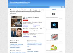 Dnepropetrovsk-catalog.ru thumbnail