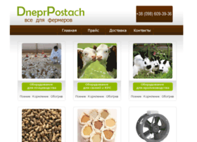 Dneprpostach.com.ua thumbnail
