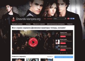 Dnevniki-vampira.org thumbnail