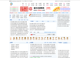 Dnf.tw.cn thumbnail