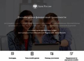 Dni-fg.ru thumbnail