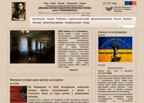Dnpb.gov.ua thumbnail