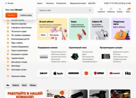 Dns-shop.ru thumbnail