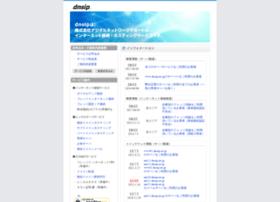 Dnsip.jp thumbnail