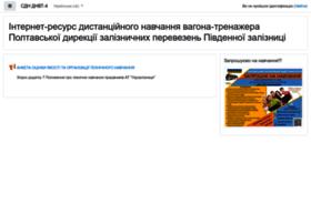 Dnvt4.pz.gov.ua thumbnail