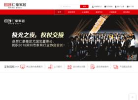 Dny.com.cn thumbnail