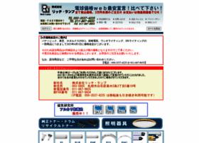 Do-gen.co.jp thumbnail
