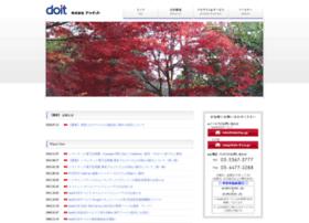 Do-it.co.jp thumbnail