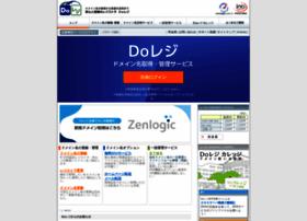 Do-reg.jp thumbnail