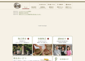 Do-tougeikan.jp thumbnail