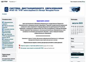 Do.psma.ru thumbnail