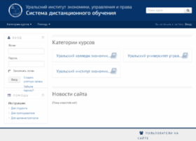 Do.urep.ru thumbnail