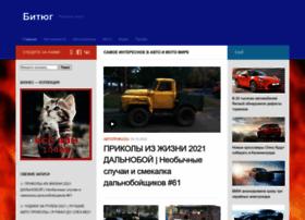 Dobbin.ru thumbnail