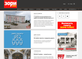 Dobryanka.net thumbnail