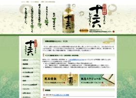 Doburoku.jp thumbnail
