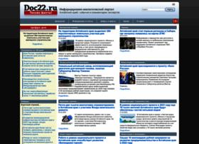 Doc22.ru thumbnail