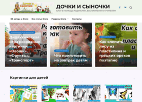 Dochkiisinochki.ru thumbnail