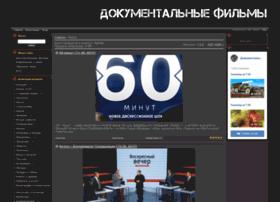 Dochronika.ru thumbnail