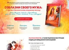 Dochzemli.ru thumbnail