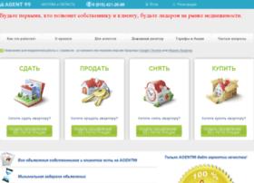 Docian.ru thumbnail