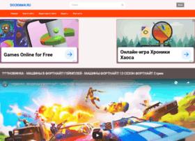 Dockman.ru thumbnail