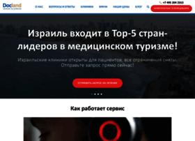 Docland.ru thumbnail