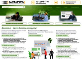 Docservis.ru thumbnail