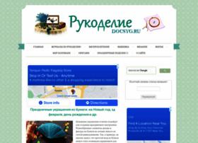 Docsyg.ru thumbnail