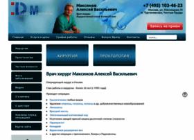 Doctor-maximov.ru thumbnail
